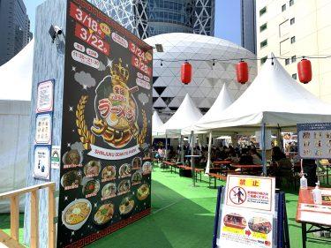 人気の10杯が新宿駅西口に集結! 「まぐろら〜めん」など全国のご当地ラーメンを食べに行こう