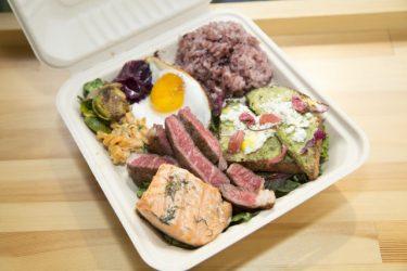 """『ジェイジー』×『A'ala Herbal Bar Yotsuya』コラボ商品、肉と魚を堪能できる""""フレキシタリアン""""な贅沢弁当が1日限定6食で好評販売中!"""