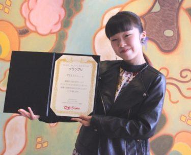 『全日本ガールズダンスコンテスト2020』優勝者に表彰状と賞金を授与しました