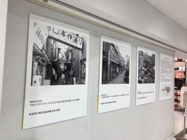 6月24日(木)までユニクロ感謝祭で人気商品が特別価格に!さらに新宿西口店では「思い出横丁」コラボの「思い出横丁×ユニクロWeek」を同時開催中!