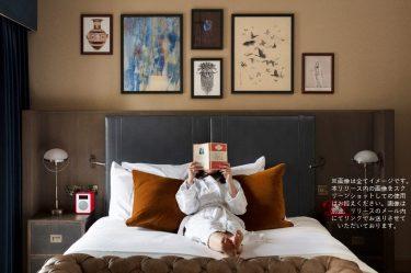 プライベート空間で読書とアフタヌーンティーが楽しめる! キンプトン新宿東京の新宿泊プラン「キンプトン・ブッククラブ」が発売中