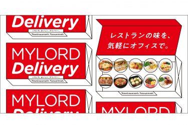 新宿ミロードのフードデリバリーサービス「MYLORD Delivery」がスタート! キャンペーンも開催中