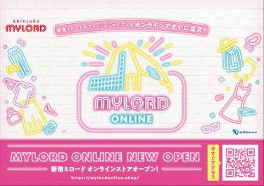 新宿ミロード専用ECサイト「MYLORD ONLINE」がサービスを開始!