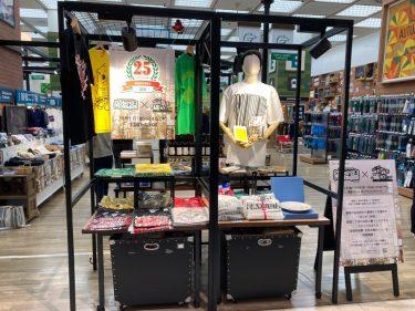 新宿ならではのディープなアイテムが大集合! 14日(木)まで東急ハンズ新宿店で開催中『沼らせて新宿』会場内をレポート!